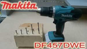Makita a batteria DF457DWE