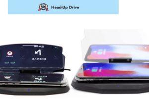 Head Up Drive: Come funziona? Recensione, opinioni dei clienti e il prezzo